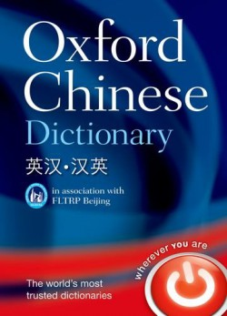 Oxford Chinese dictionary bookcover